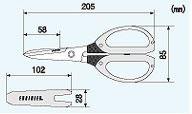 鉄腕ハサミザイロン、PH-51、画像-1