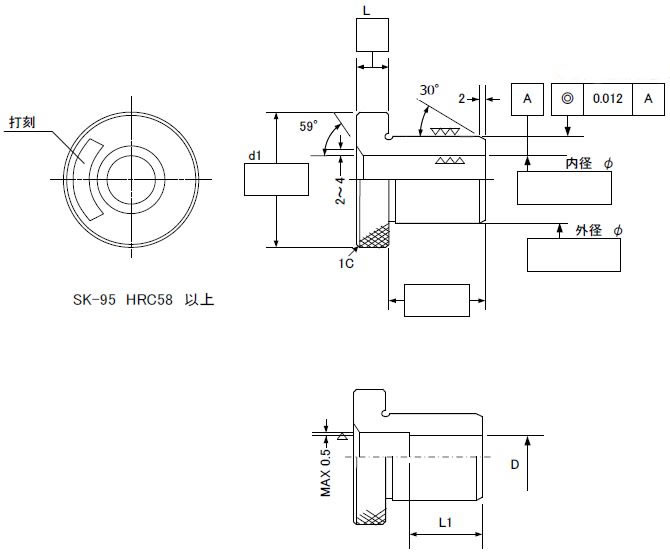 SNK216、寸法図