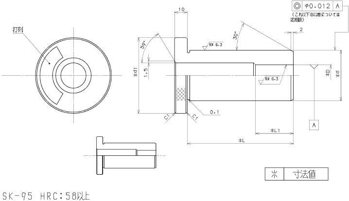SNK225、寸法図