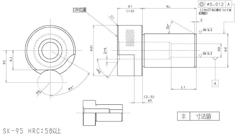 SNK226、寸法図
